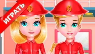 Пожарные малышки