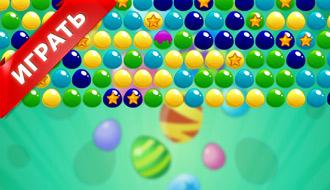 Прикольные пузырьки