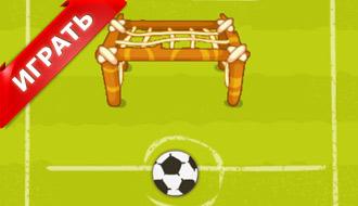 Прикольный футбол