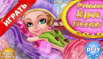 Принцесса СПА 3