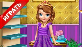 Принцесса София в солярии