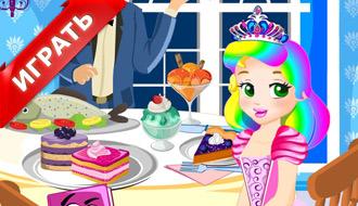Принцесса в ресторане
