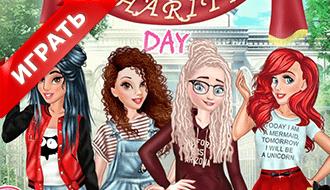 Принцессы Диснея: День благотворительности