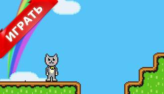 Прогулка котенка