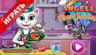 Реальная готовка Анжелы