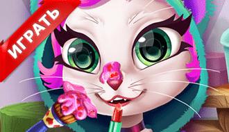 Реальный макияж кошки Мии