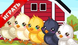 Ребёнок цыплёнок