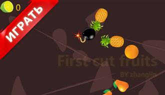 Режем фрукты и овощи мечем