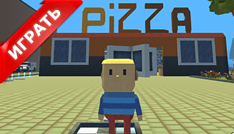 Роблокс: Побег из Пиццерии