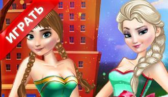 Салон красоты Анны и Эльзы