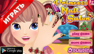 Салон маникюра для девочек