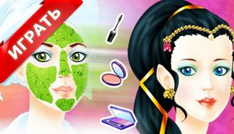 Макияж принцессы - 3