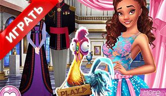 Секретная жизнь принцесс