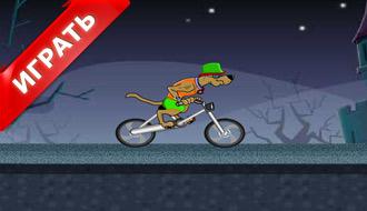 Скуби Ду – велосипедист
