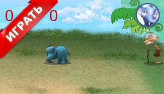 Слоны на двоих
