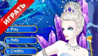 Снежная королева 4