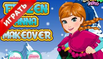 Снежная королева онлайн