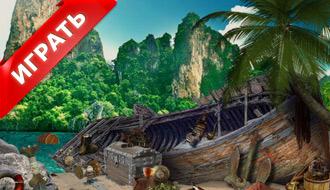 Сокровища пиратской бухты