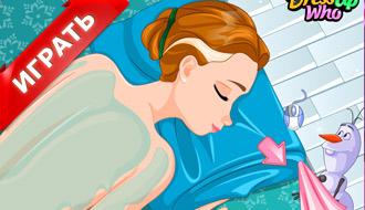Спа принцессы Анны
