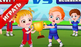 Спорт вместе с Хейзел