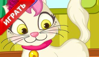 Игры кошки онлайн
