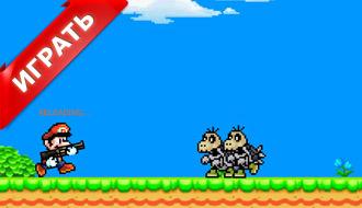 Стрелялка Марио на двоих
