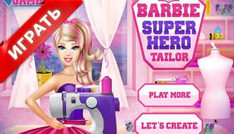Супер Барби швея