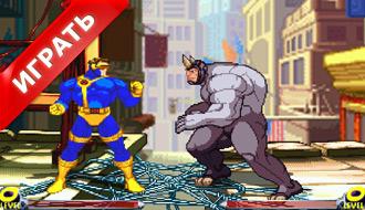 Супергерои на двоих