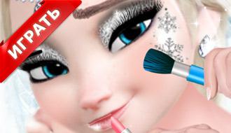 Свадебный макияж Эльзы