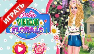Цветочный костюм Барби