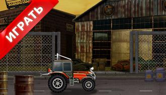 Трактор с прицепом онлайн