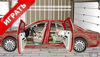 Уборка в машине