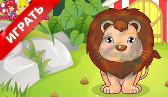 Уход и забота в зоопарке