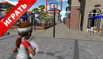 Уличная гонка 3D