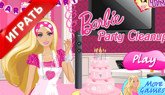 Вечеринка Барби