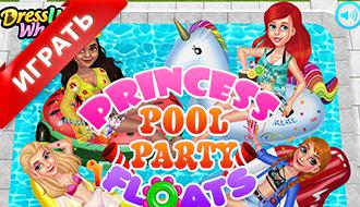 Вечеринка для принцесс в бассейне