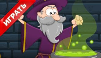 Волшебник для девочек