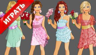 Вышивание для девочек