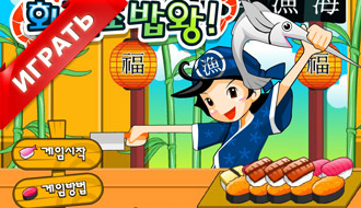Зума суши онлайн