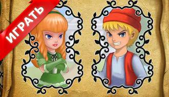 Алиса и Коля