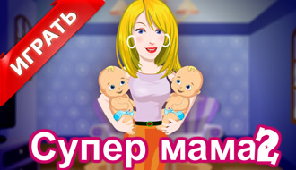 Игра - Барби рожает