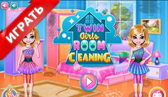 Близняшки убирают комнату