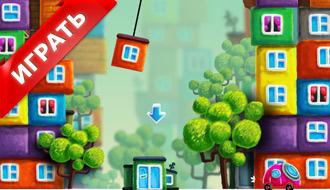 Игры стройка домов
