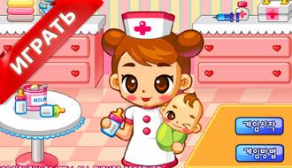 Игры больница для детей