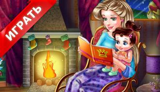 Детские игры по сказкам