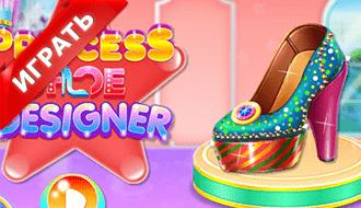 Дизайнер обуви для девочек