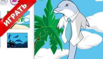 Одеваем дельфина