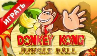 Игры Донки Конг