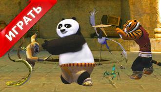Драки панды Кунг Фу