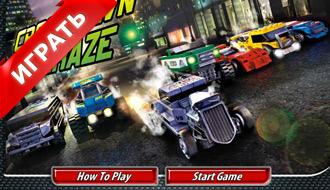 Бесплатная игра лего гонщики